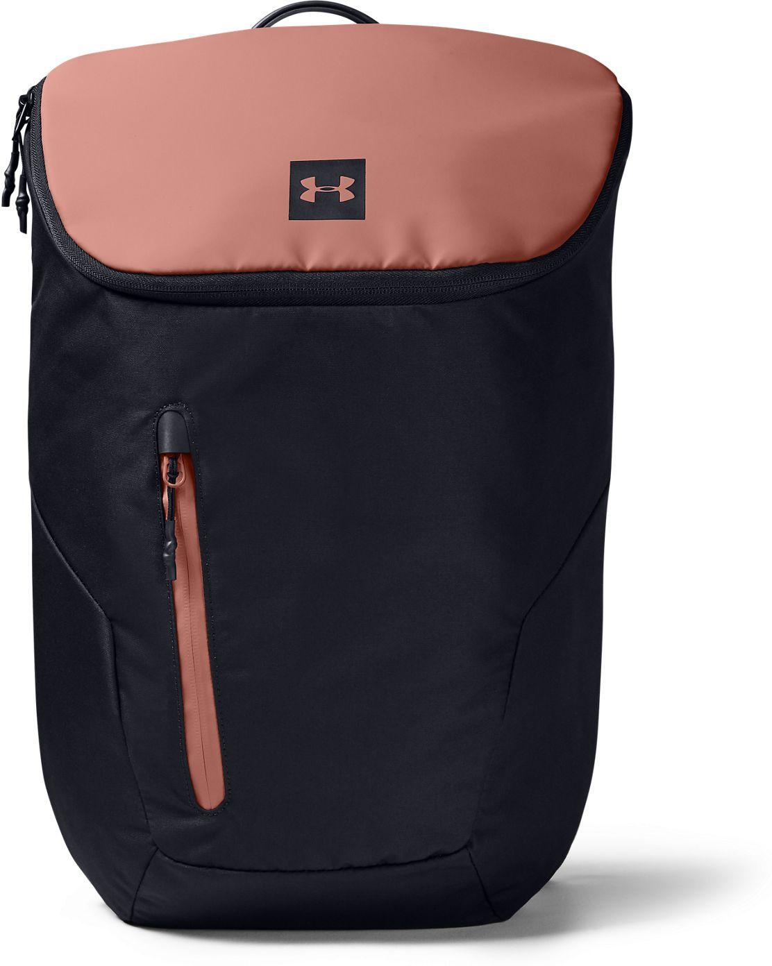 Mochila Under Armour UA Sportstyle Backpack